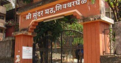 shivtharghal math - sundar math shivtharghal