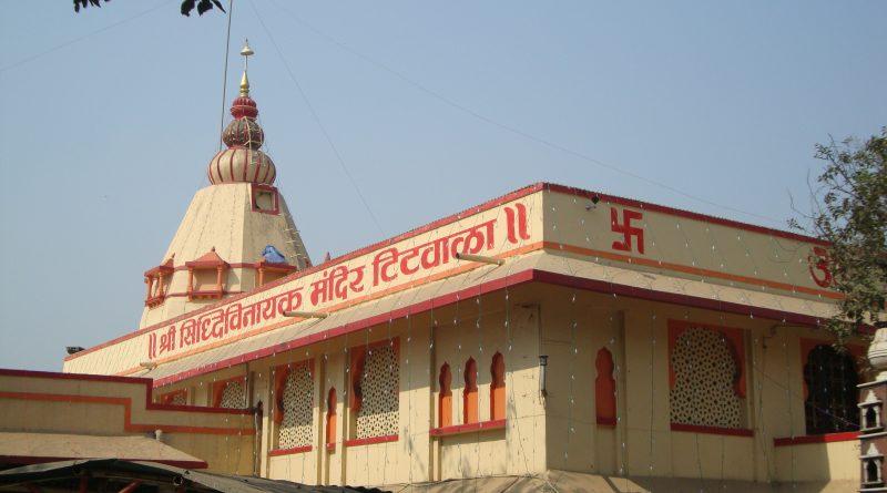 Titwala ganapati mandir