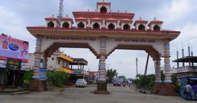 ozar - vighnahar-ganpati-temple
